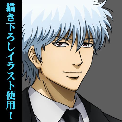 銀魂/銀魂/坂田銀時 スーツVer. 160cmタペストリー