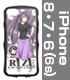 リゼ TPUバンパー iPhoneケース [6・7・8共用]