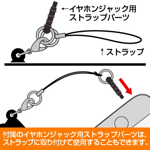銀魂/銀魂/河上万斉 つままれストラップ