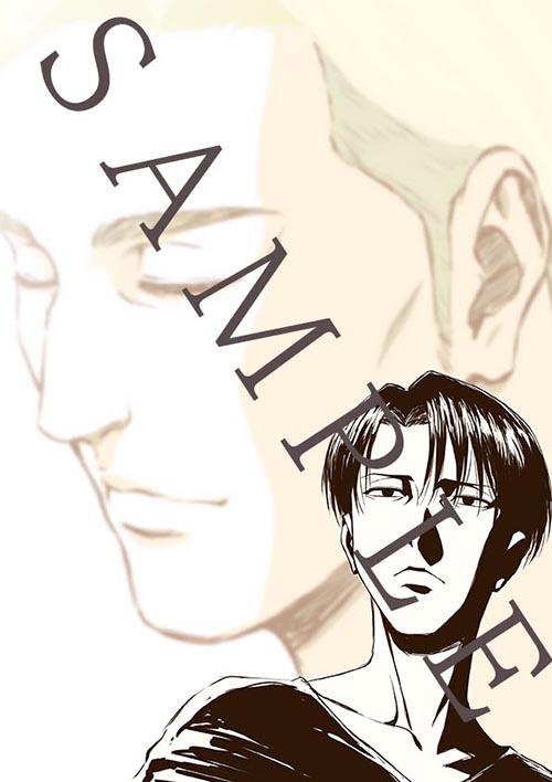 進撃の巨人/進撃の巨人/★GEE!特典付★進撃の巨人 Season 3 お疲れさま本