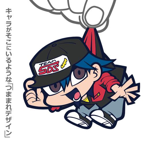 遊☆戯☆王/遊☆戯☆王5D's/ブルーノ つままれキーホルダー