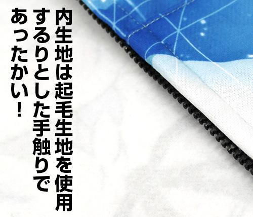 Re:ゼロから始める異世界生活/Re:ゼロから始める異世界生活/★限定★レム フルグラフィック 裏起毛ジップパーカー