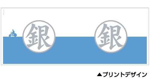 銀魂/銀魂/「銀」マークマグカップ