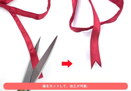 メーカーオリジナル/COSPATIOオリジナル/ワイヤーリボンタイ