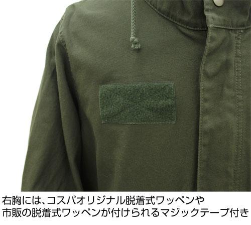 ガンダム/機動戦士ガンダム/ジオン軍 M-51ジャケット