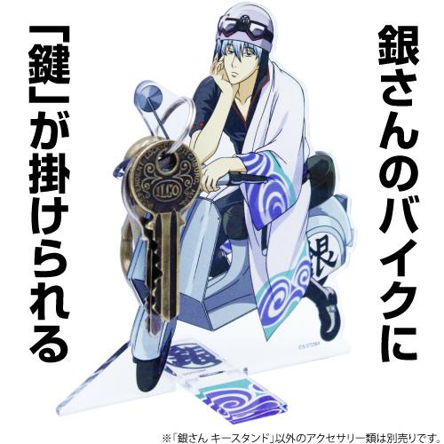 銀魂/銀魂/銀さん キースタンド