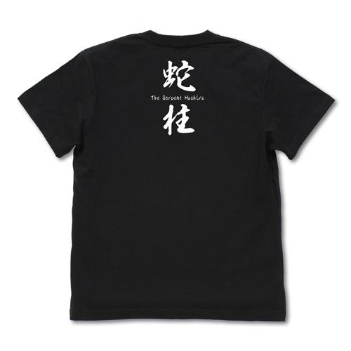 鬼滅の刃/鬼滅の刃/蛇柱 伊黒小芭内 Tシャツ