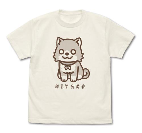 犬のみやこ Tシャツ