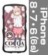 ココア TPUバンパー iPhoneケース [6・7・8共用..
