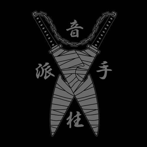 鬼滅の刃/鬼滅の刃/音柱 宇髄天元 Tシャツ