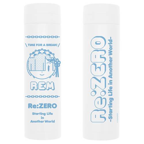 Re:ゼロから始める異世界生活/Re:ゼロから始める異世界生活/レム サーモボトル