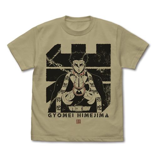 鬼滅の刃/鬼滅の刃/岩柱 悲鳴嶼行冥 Tシャツ