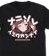 西木野真姫 エモーショナルTシャツ