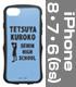 黒子テツヤ TPUバンパー iPhoneケース [6・7・8..