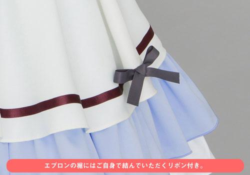 D.C. ダ・カーポ/D.C.4 ~ダ・カーポ4~/アリスコスチュームセット
