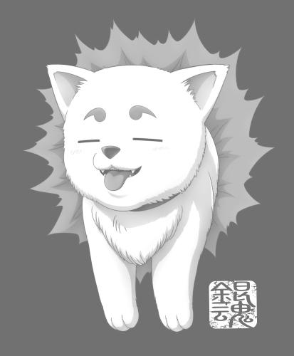 銀魂/銀魂/定春ほんわか顔 2wayバックパック