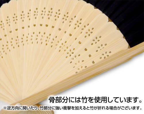 デート・ア・ライブ/デート・ア・ライブ/原作版 時崎狂三 扇子
