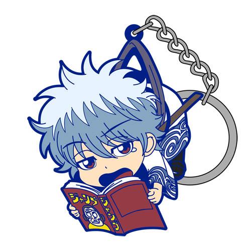 銀魂/銀魂/銀さんとジャンプVer. つままれキーホルダー