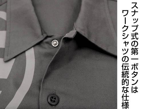 ガンダム/機動戦士Zガンダム/アナハイム・エレクトロニクス デザインワークシャツ