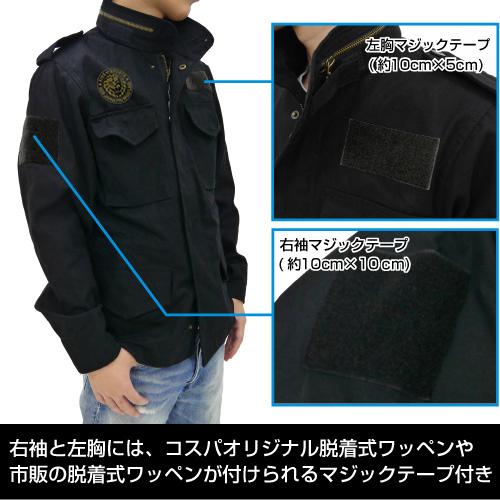 新日本プロレスリング/新日本プロレスリング/ライオンマーク M-65ジャケット