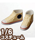 27SH-F006 バスケットシューズ(女)