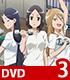 ★GEE!特典付★ ダンベル何キロ持てる?Vol.3【DVD..