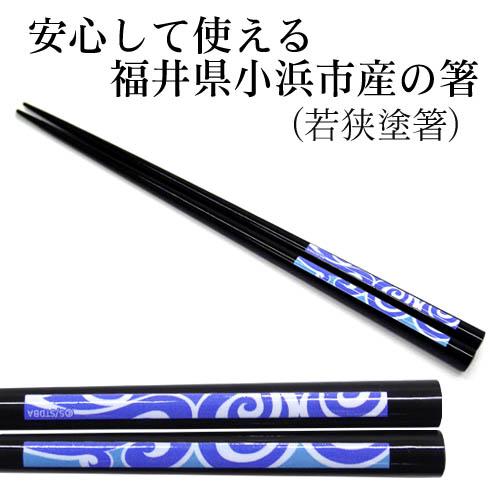 銀魂/銀魂/銀さん着物柄 箸