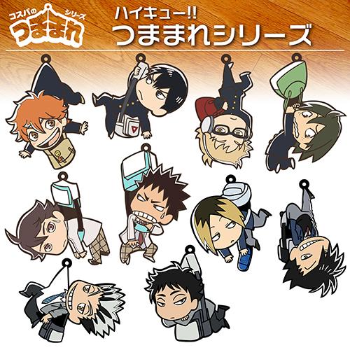 ハイキュー!!/ハイキュー!! TO THE TOP/孤爪研磨 つままれキーホルダー 通学Ver.