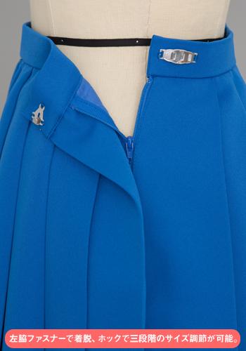 フルーツバスケット/フルーツバスケット/【受注生産】都立海原高校女子制服夏服スカートロングVer.