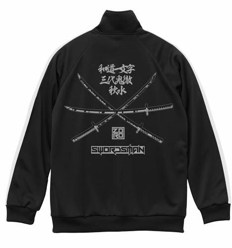 ONE PIECE/ワンピース/三刀流ゾロ ジャージ