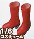 オビツ製作所/Obitsu Body/27SH-F004 ショートブーツ(女)