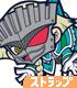 遊☆戯☆王 シリーズ/遊☆戯☆王ZEXAL/トロン つままれストラップ