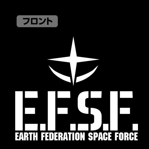 ガンダム/機動戦士ガンダム/地球連邦軍 ジャージ