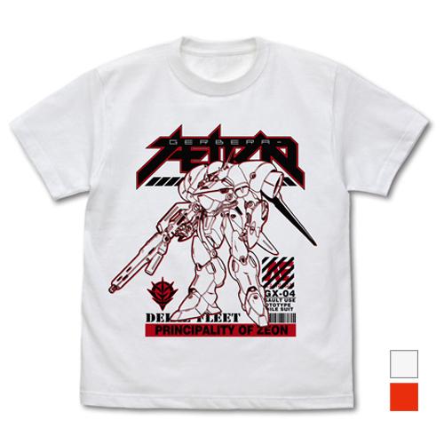 ガンダム/機動戦士ガンダム0083/ガーベラ・テトラ Tシャツ