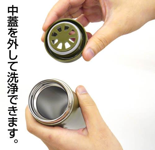 デート・ア・ライブ/デート・ア・ライブ/原作版 時崎狂三 サーモボトル