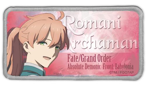 Fate/Fate/Grand Order -絶対魔獣戦線バビロニア-/FGOバビロニア ロマニ・アーキマン 脱着式フルカラーワッペン