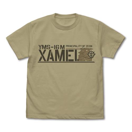 ガンダム/機動戦士ガンダム0083/ザメル Tシャツ