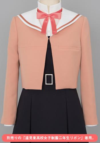 やがて君になる/やがて君になる/遠見東高校女子制服冬服ジャケット