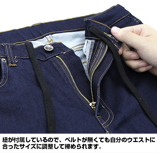 新日本プロレスリング/新日本プロレスリング/BULLET CLUB リラックスジーンズ