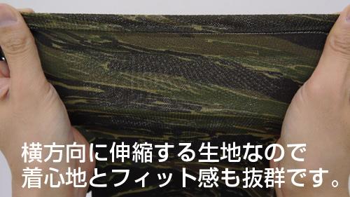 新日本プロレスリング/新日本プロレスリング/ライオンマーク カモフラージュドライTシャツ