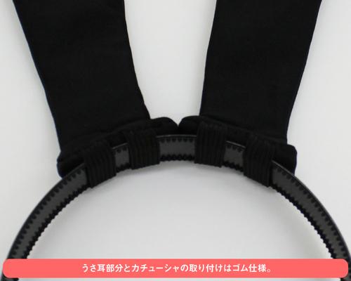 メーカーオリジナル/COSPATIOオリジナル/バニーガールうさ耳ショート サテンVer.