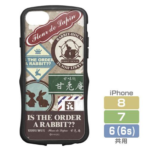 ご注文はうさぎですか?? TPUバンパー iPhoneケース [6・7・8共用]
