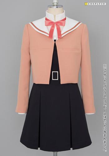 やがて君になる/やがて君になる/遠見東高校女子制服二年生リボン