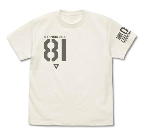 ガンダム/機動戦士ガンダム第08MS小隊/第08MS小隊 Ez-8 Tシャツ
