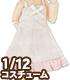 AZONE/ピコニーモコスチューム/PIC307【1/12サイズドール用】1/12 ぷちどっと*キャミワンピース