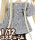 AZONE/ピコニーモコスチューム/PIC306【1/12サイズドール用】1/12 オフショルダーニットワンピース