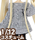 PIC306【1/12サイズドール用】1/12 オフショルダ..