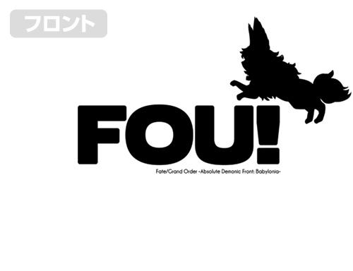 Fate/Fate/Grand Order -絶対魔獣戦線バビロニア-/FGOバビロニア フォウ! Tシャツ