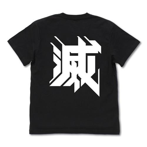 鬼滅の刃/鬼滅の刃/悪鬼滅殺ボックスロゴ Tシャツ