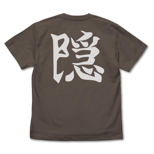 鬼滅の刃/鬼滅の刃/鬼殺隊 隠 Tシャツ